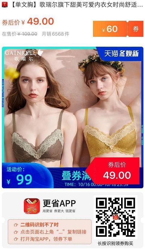 好货精选(2020/10/16)