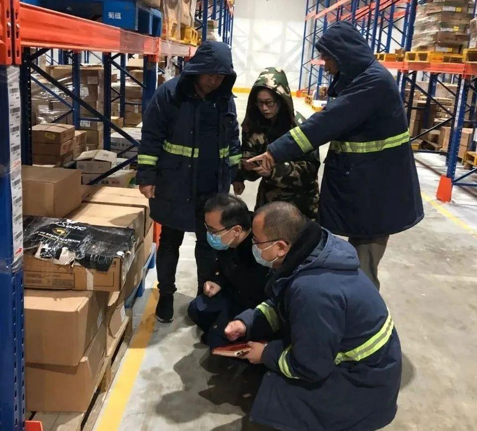 在杭州,开办企业以分钟计!进口冷链食品安全如何保障?