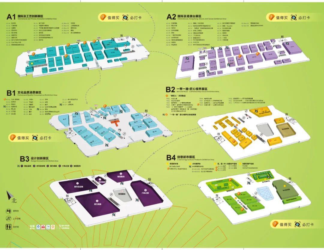 第十四届杭州文博会开幕!6大展区,20余场论坛线上线下同步解锁这场盛会!图3