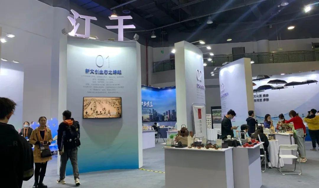 第十四届杭州文博会开幕!6大展区,20余场论坛线上线下同步解锁这场盛会!