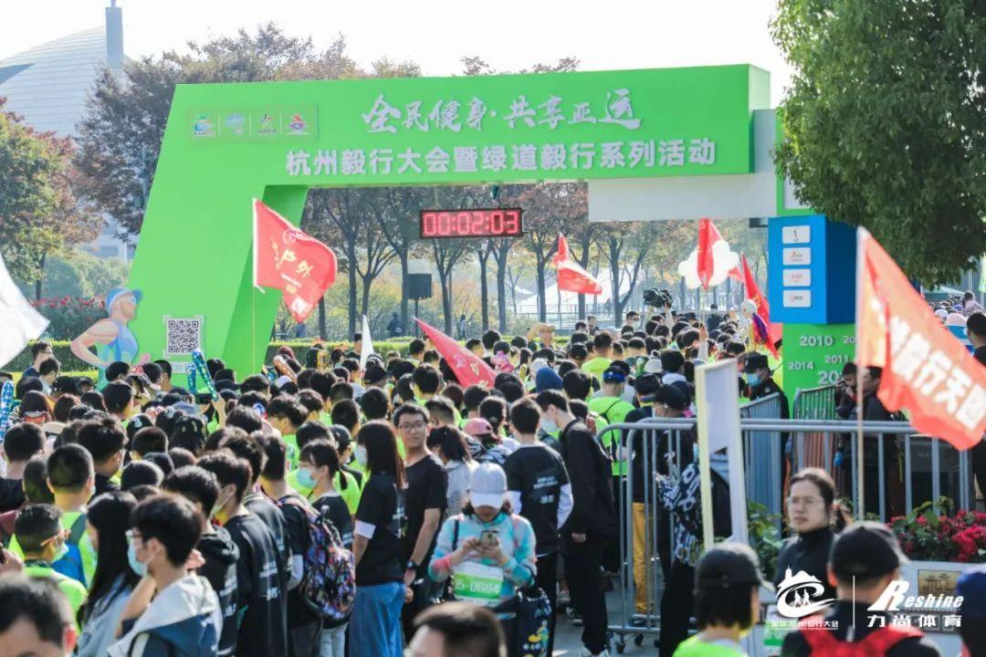 """今天上午,杭州15000多人,""""毅""""起出发!这场火热盛会,你参加了吗?"""