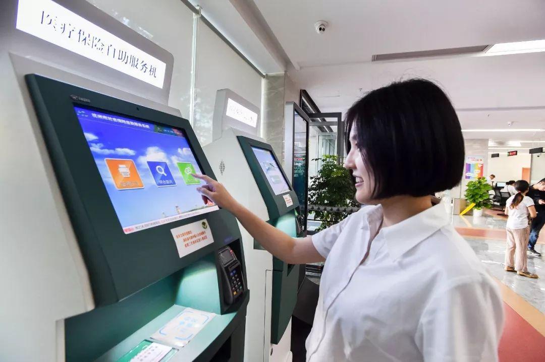 2021年度杭州市区少儿医保和其他城乡居民医保开始缴费啦!