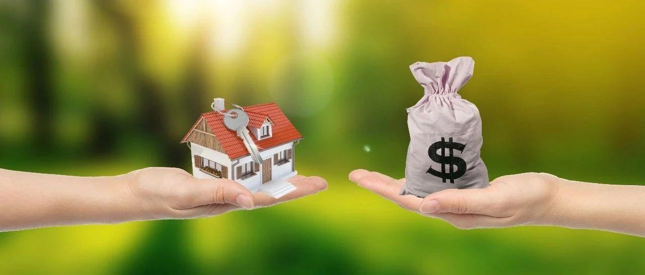 申请公积金贷款时,职工家庭资产负债和还款能力如何认定?