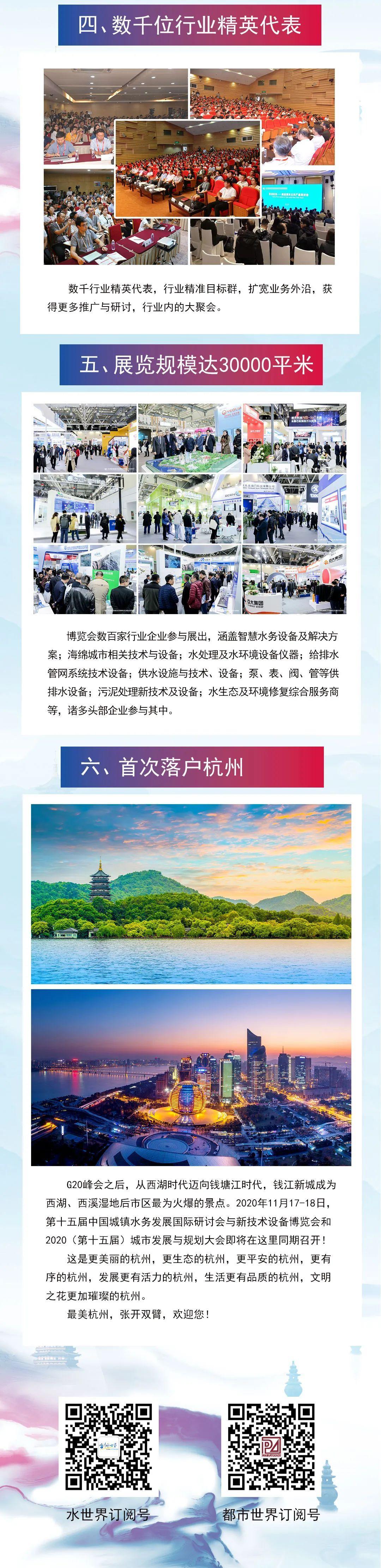 11月17-18日,这两场盛会在杭州同期召开!