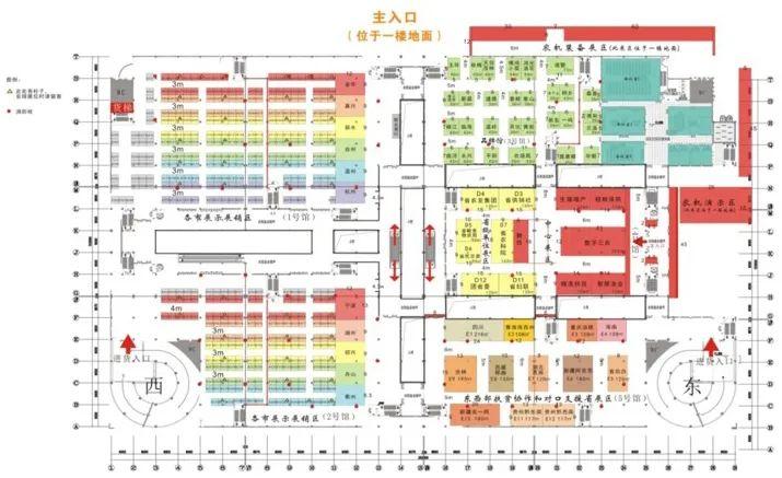 11月20日,20202020浙江农业博览会将在杭州新农都会展中心盛大开幕!图2