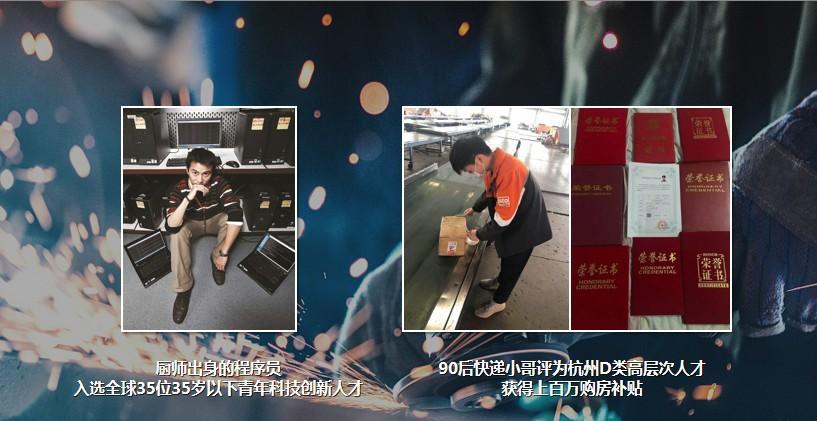"""全国唯一!杭州连续14年蝉联""""中国最具幸福感城市"""" !"""
