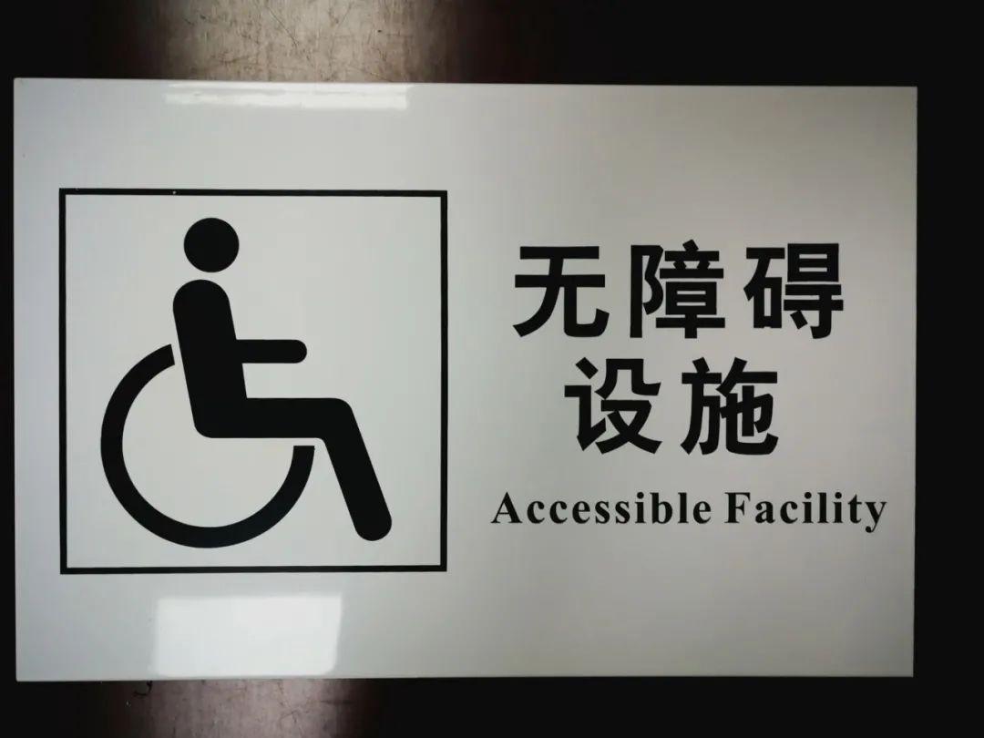 """杭州会""""呼吸""""、懂""""包容""""、有""""颜值""""的公厕来啦!"""