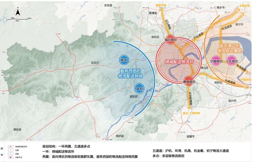 链接全球!杭州要打造具有全球影响力的智慧物流中心!