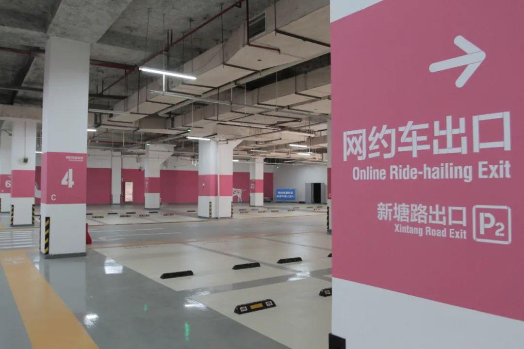 好消息!以后在杭州东站打车越来越方便啦!