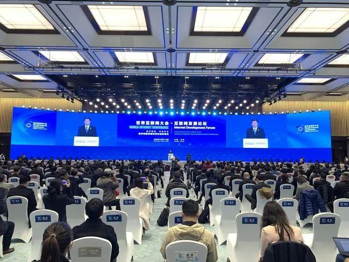 世界互联网大会·互联网发展论坛开幕了!