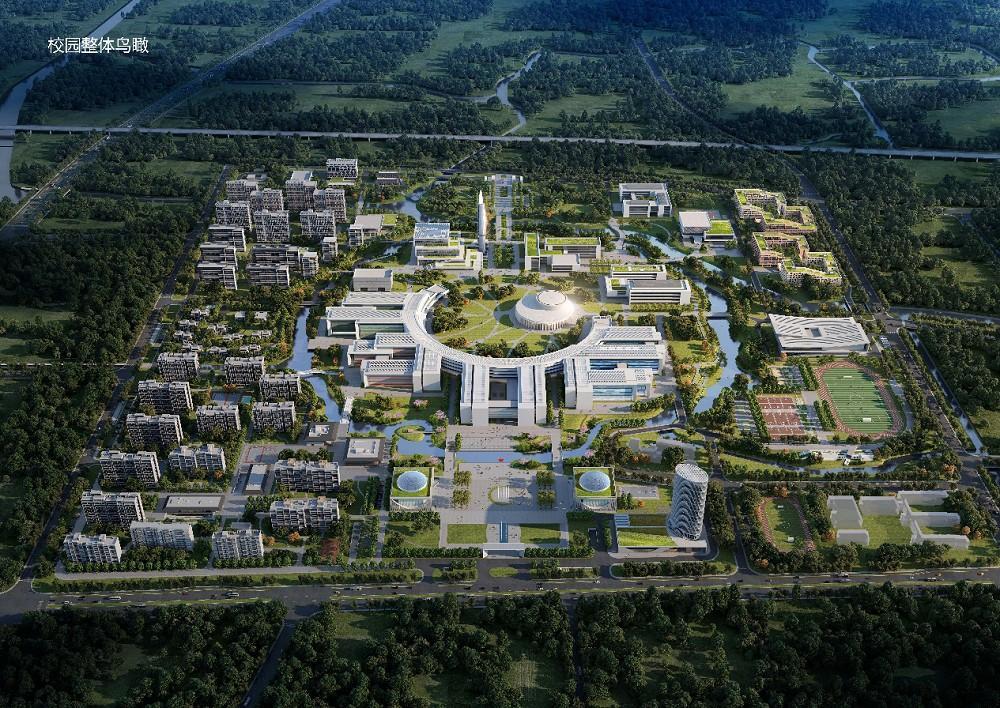 西湖大学云谷校区二期正式开工!计划明年年底交付