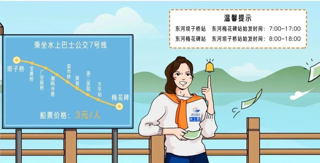 """杭州水上巴士,体验""""开门见河、出门摇橹""""的江南水乡!"""