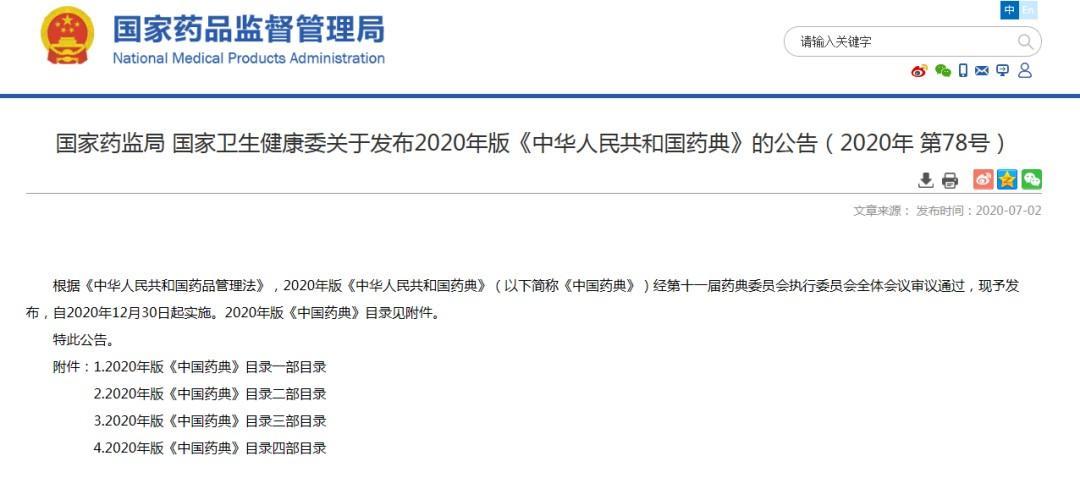 12月1日起,杭州这些新规将正式实施