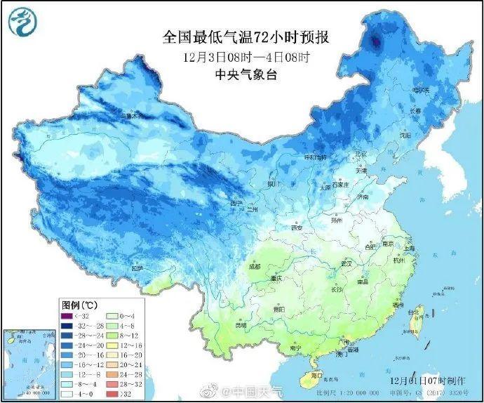 本周五杭州将迎下半年来最冷早晨!浙江要入冬了?