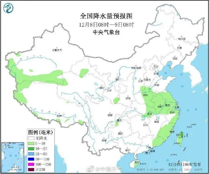 杭州今天正式入冬,大风、降温…深入骨髓的冷来了~