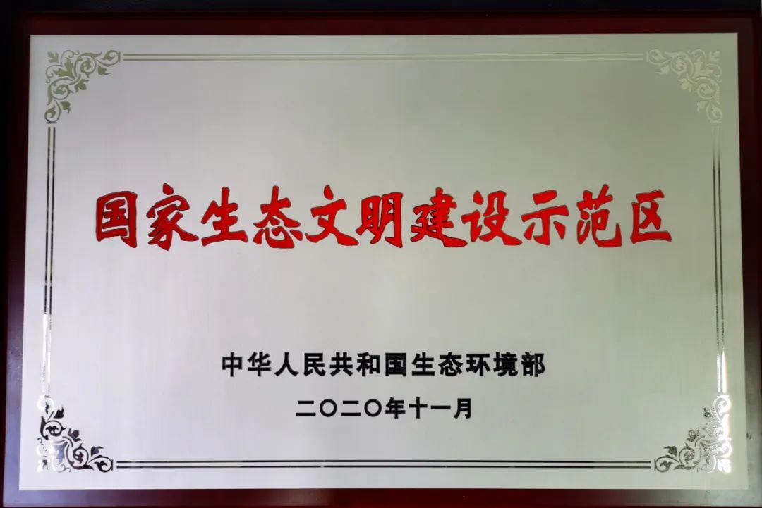 好消息!杭州两地获得国家级荣誉!