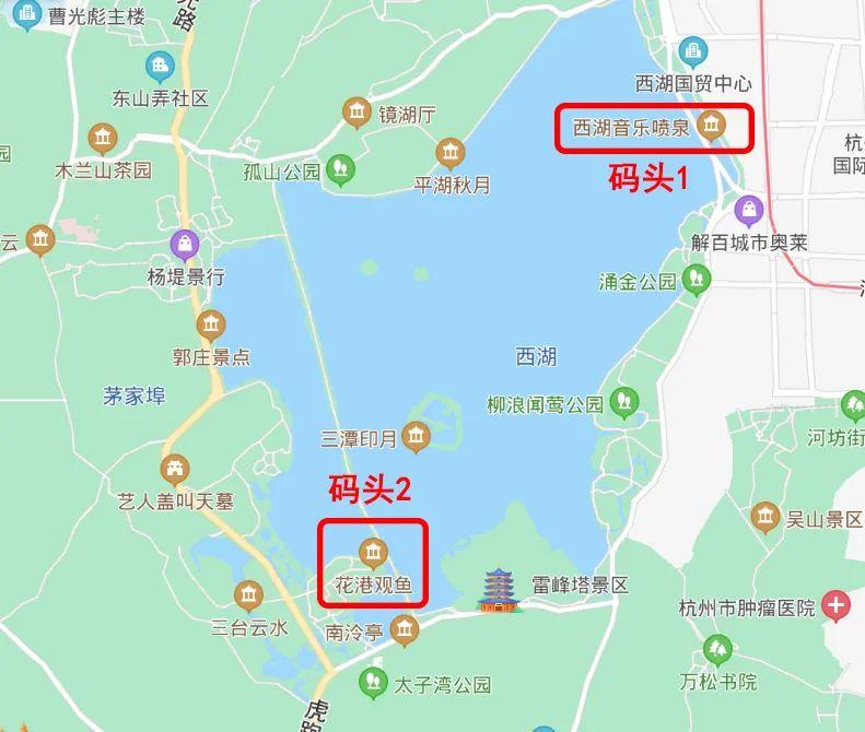 2021外事西湖游船年卡发售!地铁直达码头!1元/次,2大2小坐船看遍西湖四季!