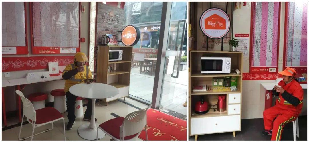 被杭州这97个地方暖到了!歇脚、热饭、喝茶都免费!图2