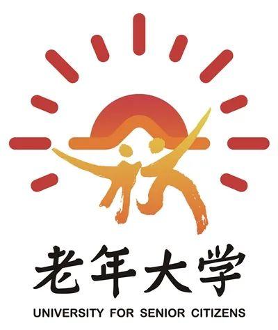 杭州已完成新建老年大学(学堂)15所,有你家附近的吗?