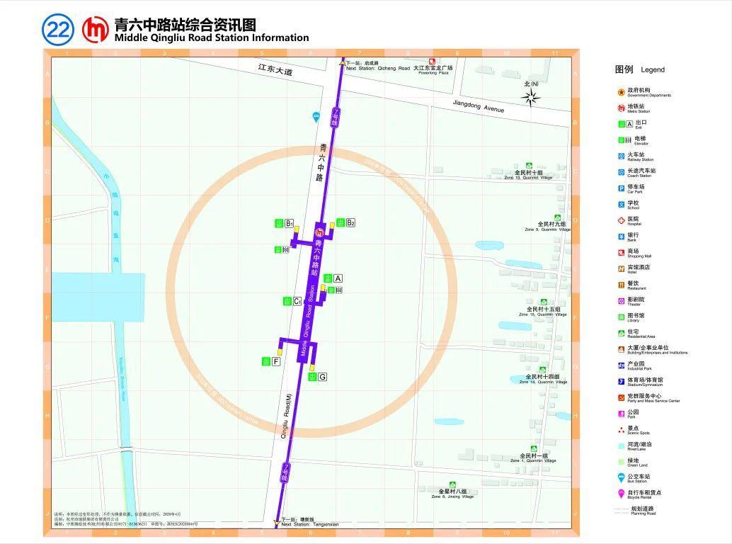 19个站,直达机场!地铁7号线江南段抢先探营!萧山国际机场站全新亮相!