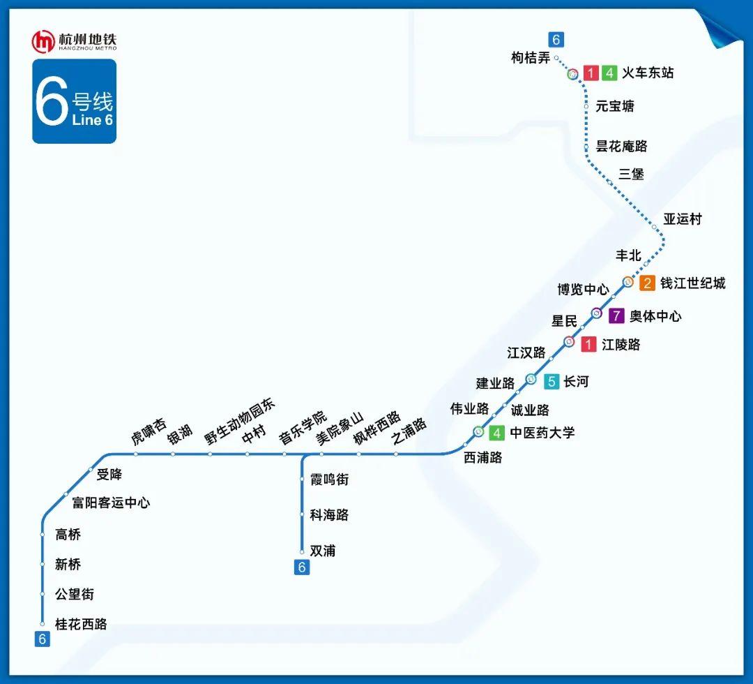杭州地铁6号线一期及杭富线抢先探营!29个站!从钱江世纪城走到富春山水间!图1