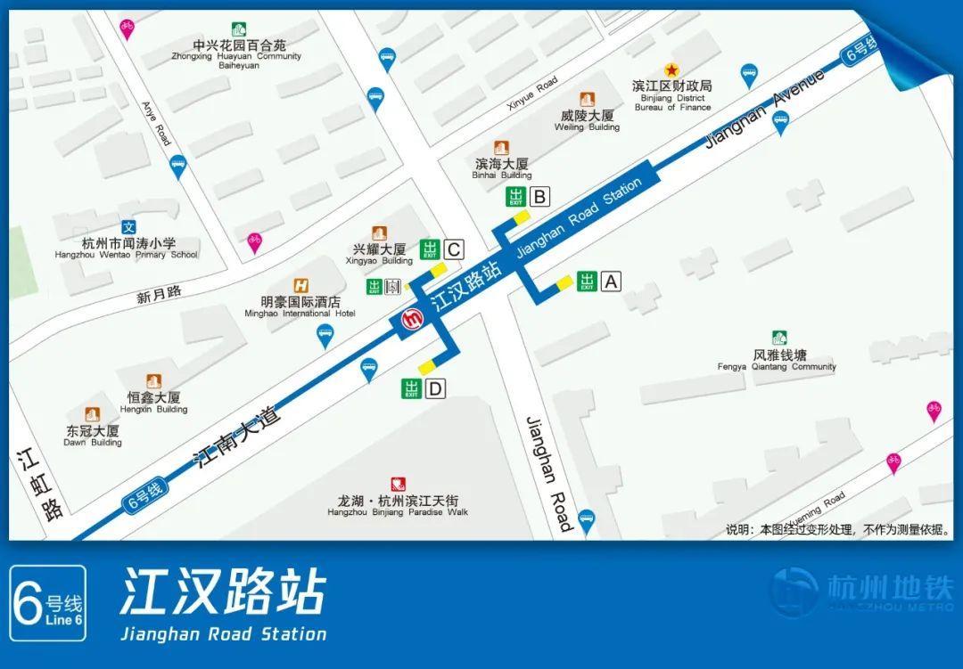 杭州地铁6号线一期及杭富线抢先探营!29个站!从钱江世纪城走到富春山水间!