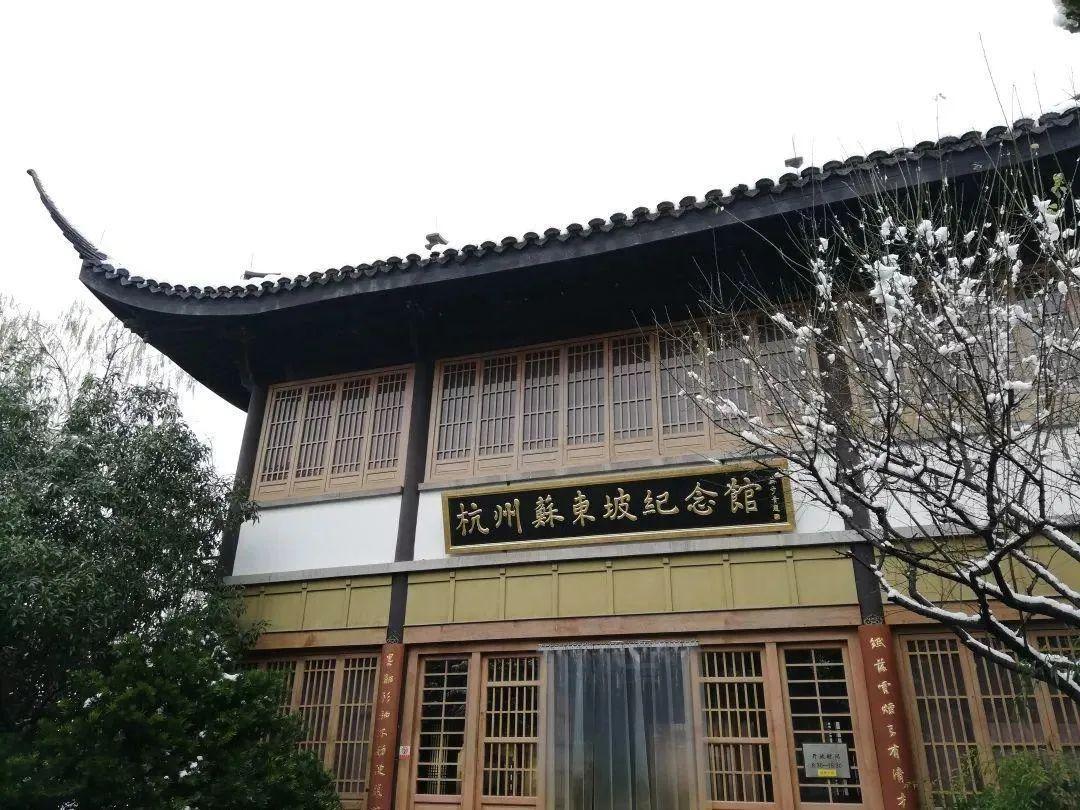 杭州新增3家国家一级博物馆,元旦还有更多活动参与!图2