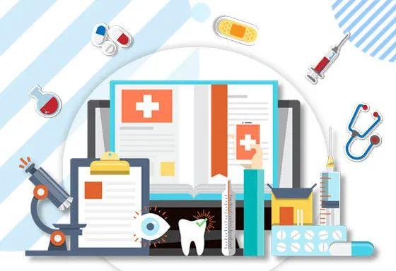 2020年12月31日开始全市医保业务将暂停!看病费用个人先垫付!