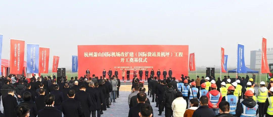 """杭州萧山机场将打造成为国内首个""""多层结构+智能化""""国际货站,计划2年建成!"""