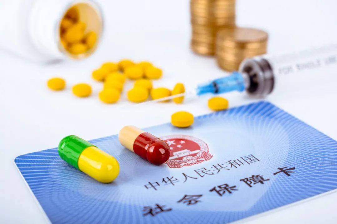 杭州商业补充医疗保险实施方案发布:总体报销比例不低于70%,封顶不低于100万元!