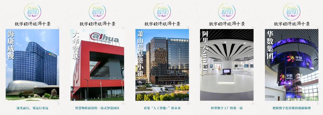 好消息!杭州入选首批十五个国家文化和旅游消费示范城市!
