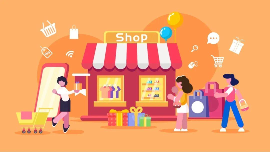 杭州正式发布《建设国际消费中心城市三年行动计划》!
