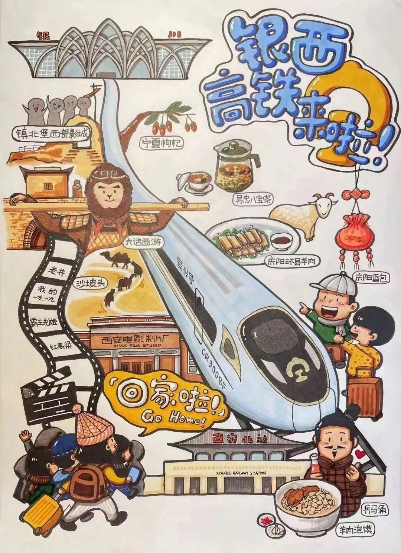 首开直通高铁!1月20日起,杭州去往这些地方更方便!