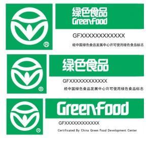 """如何科学选购绿色食品守护""""舌尖上的安全""""?图3"""