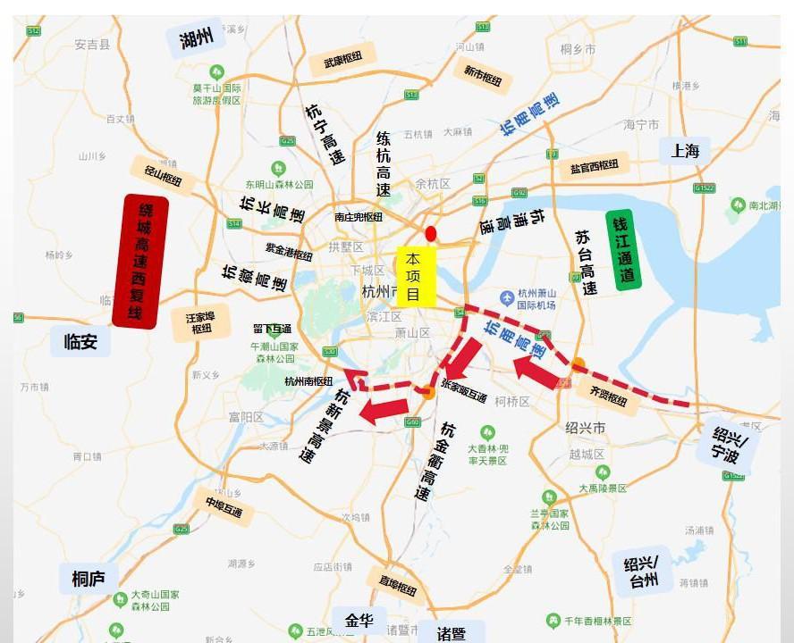 今天起,G2504杭州绕城高速公路部分路段实行封闭同行!图3