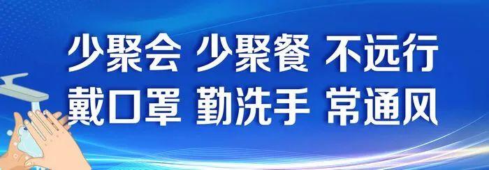 即日起,杭州富阳暂停聚集性销售活动!