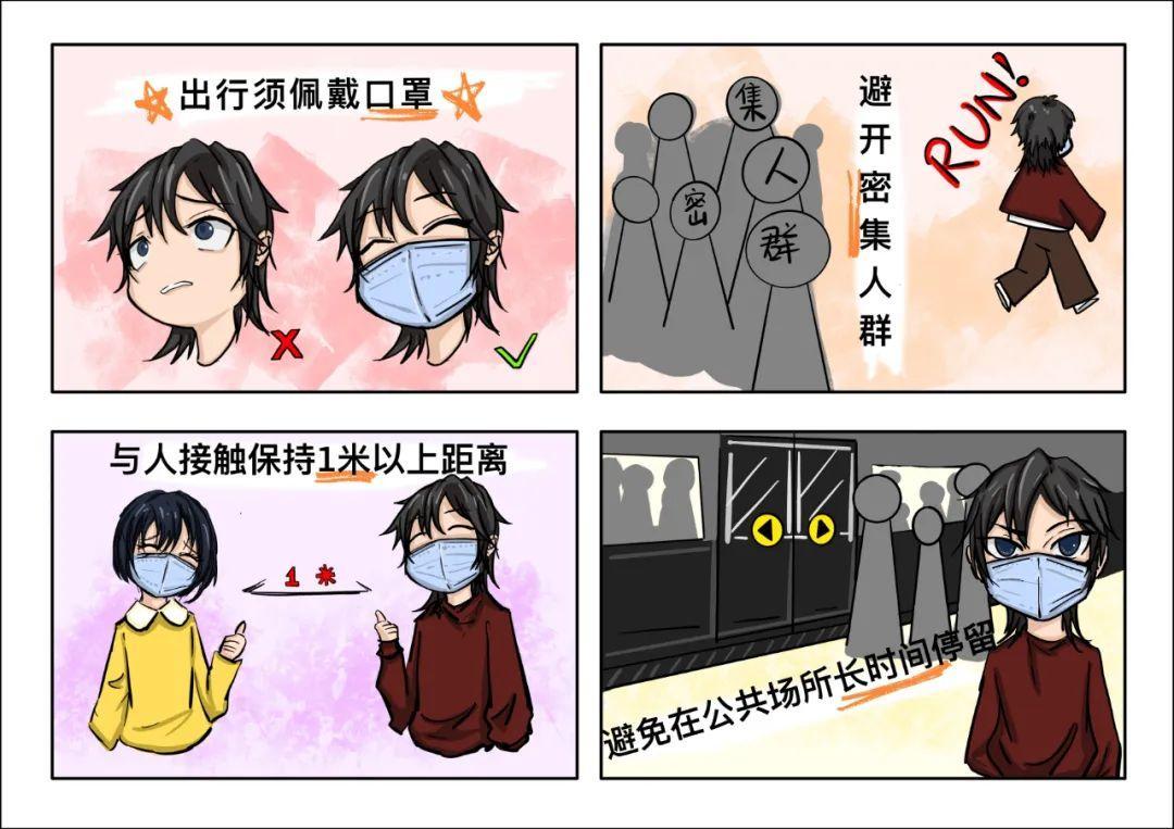 关于戴口罩,这些提醒很重要!