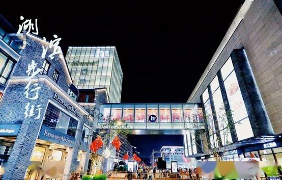 留杭过年好去处!杭州3地上榜浙江首批高品质步行街!图2