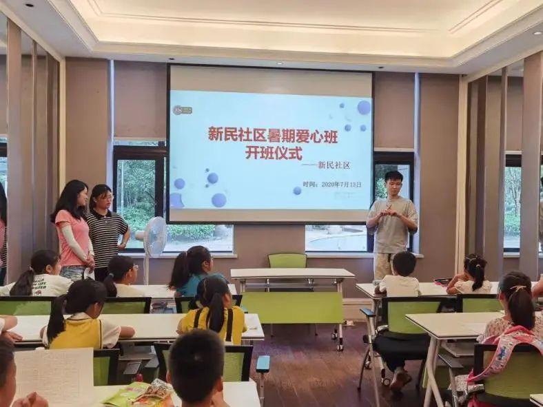 杭州10个社区上榜这份示范点名单,有你家小区吗