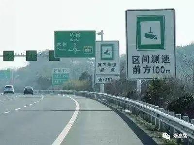 杭州司机注意!1月28日起,省内高速行车有新变化!
