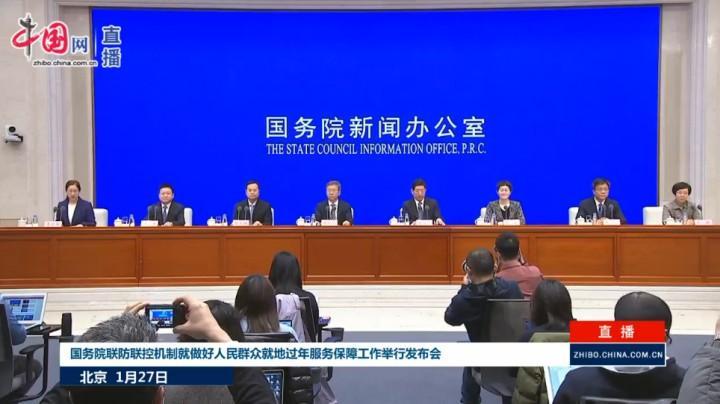 国家发改委:春节期间安排工作要依法支付加班工资
