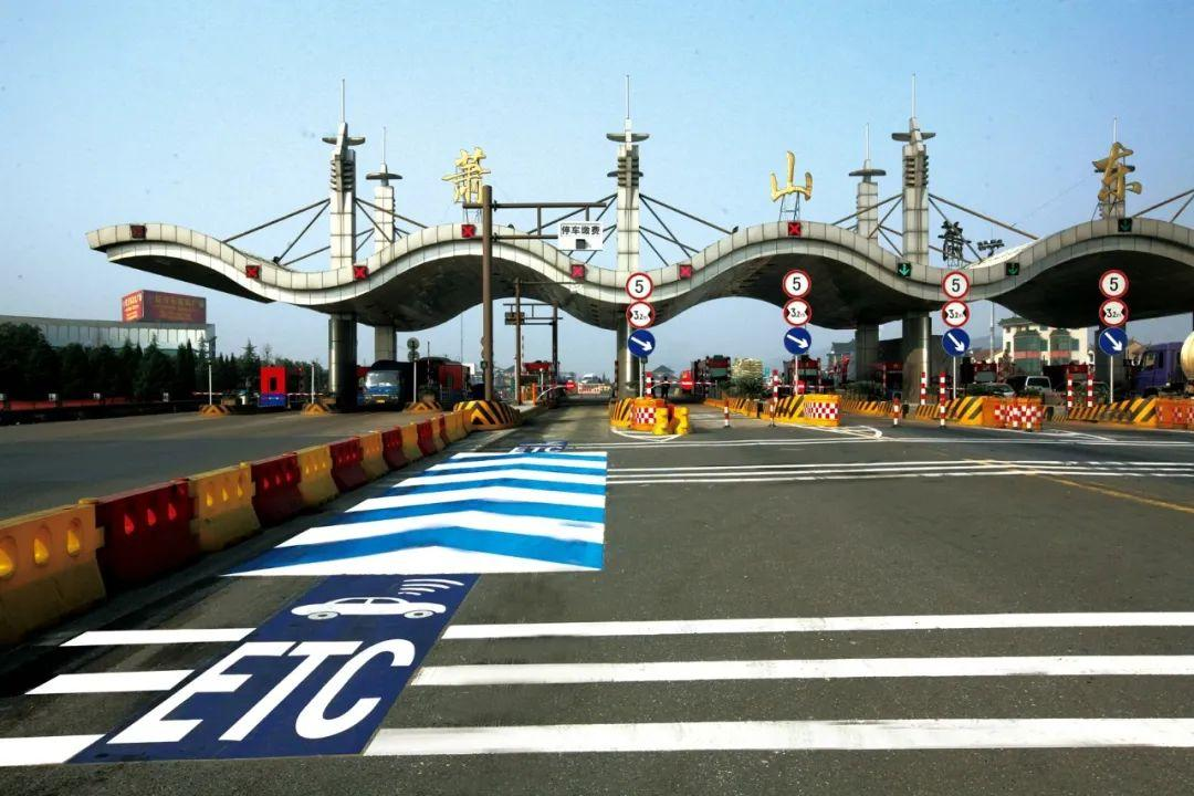 杭州成为全省唯一ETC智慧停车试点城市!图1