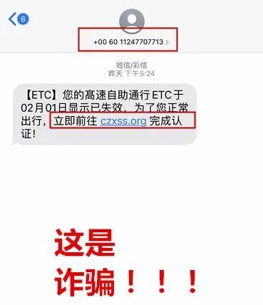 杭州成为全省唯一ETC智慧停车试点城市!图2