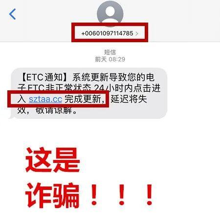 杭州成为全省唯一ETC智慧停车试点城市!图3