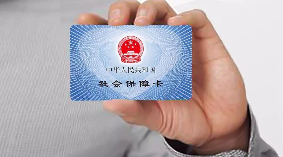 杭州各类交通卡超全使用攻略,全家人都用得上!图2