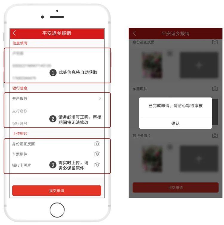 最高200元,10000个名额!杭州工会车票补贴报销细则来了!