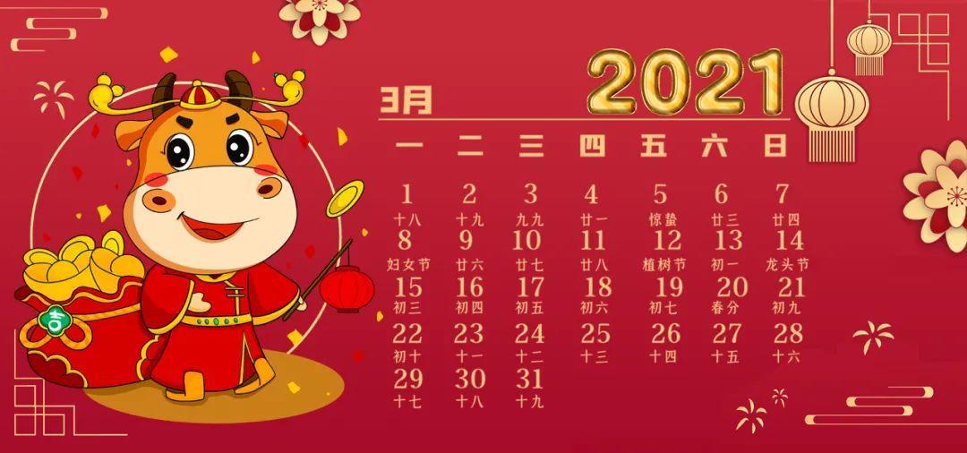 3月浙江有哪些考试,看看这份浙考日历就知道了!