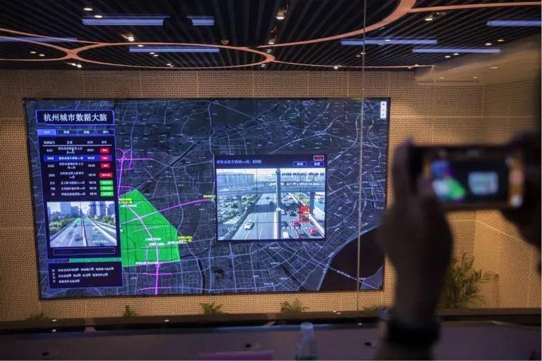 全国首部数智城市的地方立法——《杭州城市大脑赋能城市治理促进条例》正式实施