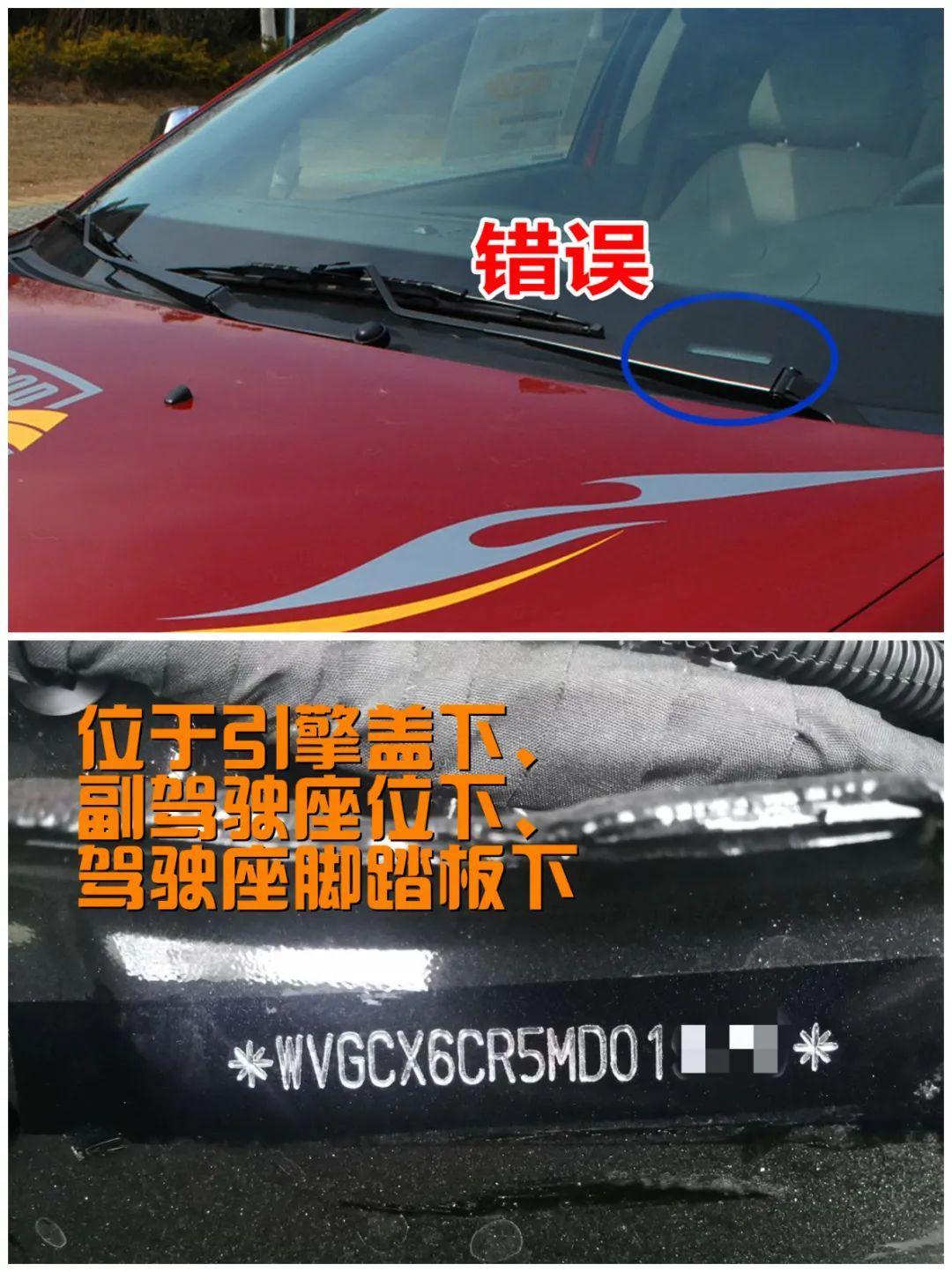 """最近办理浙A区域号牌的车主注意了,谨防以""""代办区域号牌""""为名的诈骗!图2"""