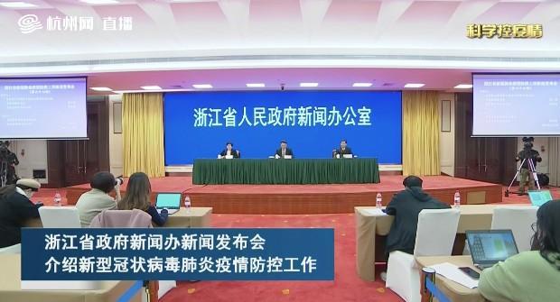 3月9日起,浙江终止农村返乡人员健康管理措施!凭绿码即可在省内全域自由畅行!
